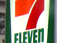 7-eleven_cropped-spotlisting